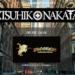 『中田敦彦のYouTube大学』が感動するレベルですごい!おすすめ動画&書籍を紹介!